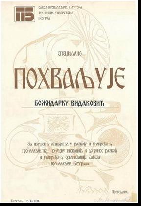 Pohvalnica - Savez pronalazaca i autora Beograd